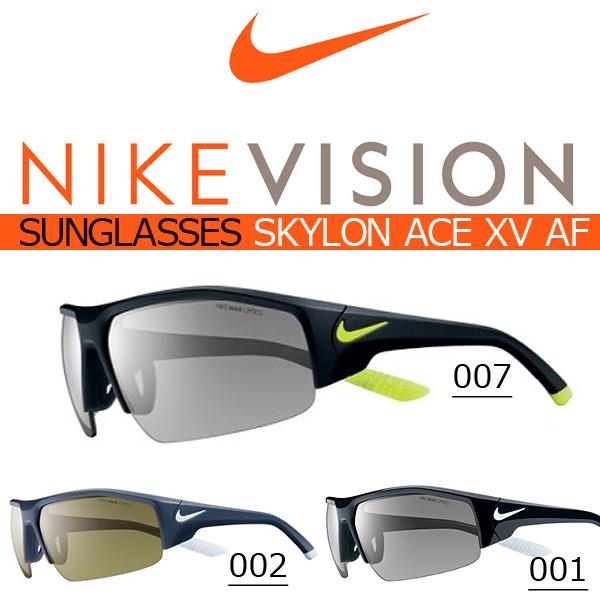 送料無料 スポーツサングラス ナイキ NIKE SKYLON ACE XV AF NIKE VISION ナイキ ヴィジョン ゴルフ ランニング テニス サイクリング 自転車 カジュアル 紫外線対策 UVカット