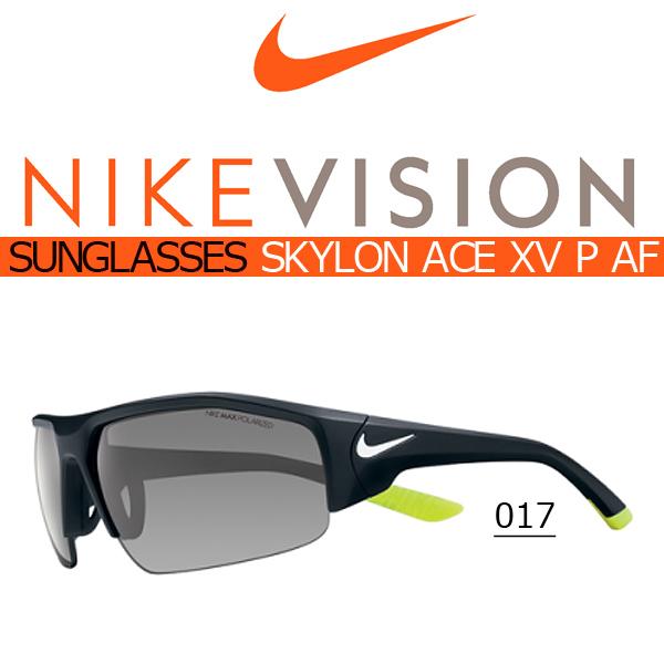 送料無料 スポーツサングラス ナイキ NIKE SKYLON ACE XV P AF NIKE VISION ナイキ ヴィジョン ゴルフ ランニング テニス サイクリング 自転車 カジュアル 紫外線対策 UVカット