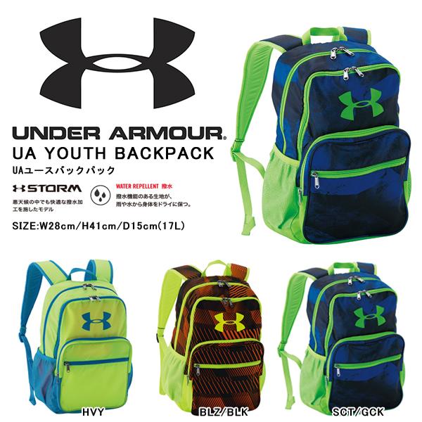 d272a5fd9d cheap under armour kids backpack