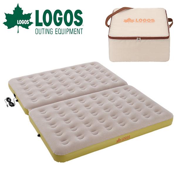 自動で膨らむ! 送料無料 ロゴス LOGOS 楽ちんオートキャンプベッド270 10mロングコード 電動 エアーベッド 簡易ベッド エア エアー ベッド 寝具 テントマット アウトドア キャンプ レジャー 73853050