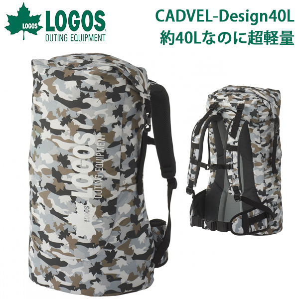 送料無料 ロゴス LOGOS バックパック メンズ レディース CADVEL-Designダッフルリュック40 カモフラ 40L 超軽量 大容量 リュックサック リュック ザック バッグ アウトドア 登山 トレッキング キャンプ