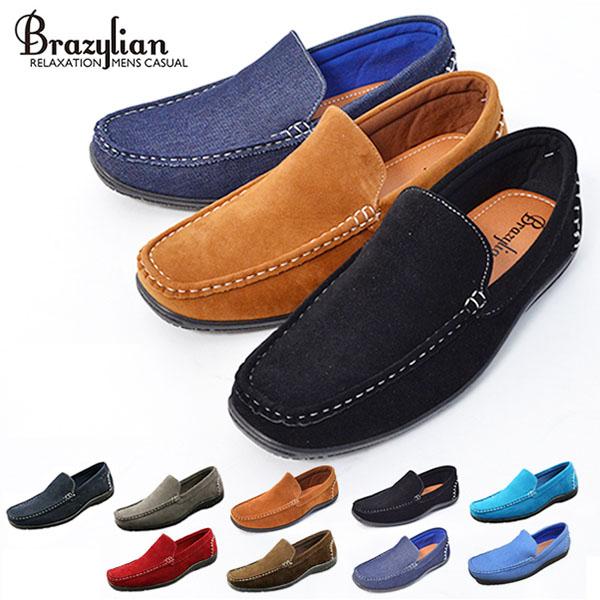 デッキシューズ ドライビングシューズ 即納最大半額 メンズ メンズシューズ メンズ靴 紳士靴 デッキ シューズ スリッポン スリップオン 送料無料 BRAZYLIAN BZ-1401 カジュアルシューズ BZ-1402 スウェード調 全10色 靴 スニーカー ブラジリアン デニム調 新色