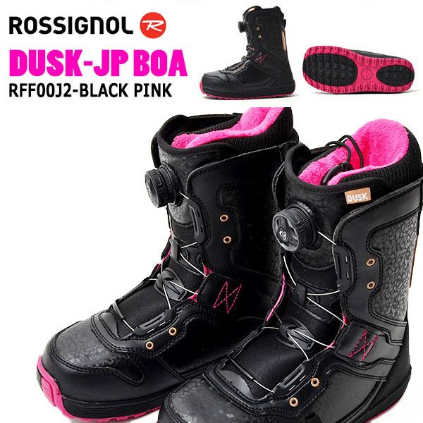 送料無料 ROSSIGNOL ロシニョール スノーボード ブーツ スノボ DUSK JP BOA レディース 婦人 RFF00J2 スノーブーツ ボア 国内正規代理店品 47%off