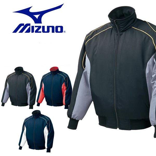送料無料 ミズノ MIZUNO グラウンドコート メンズ ブレスサーモ ジャケット 防寒 野球 ベースボール ウェア 得割15