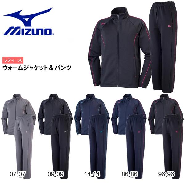 送料無料 レディース ジャージ 上下セット ミズノ MIZUNO ウォームアップシャツ パンツ 上下組 スポーツウェア トレーニング ウェア 32JC6325 32JD6325
