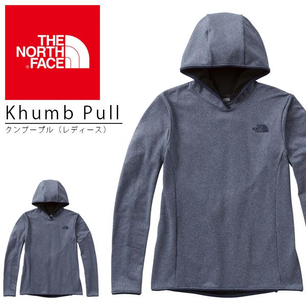 ソフトでしなやかな肌触り 送料無料 ザ・ノースフェイス THE NORTH FACE レディース Khumb Pull クンブープル フリース パーカー プルオーバー アウトドア
