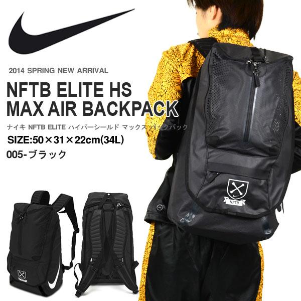 nike backpack 2014