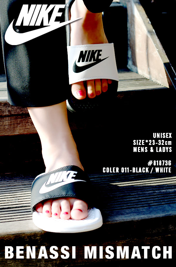=CodE= NIKE BENASSI JDI MISMATCH 陰陽皮革防水拖鞋(黑白)818736-011 GD男女