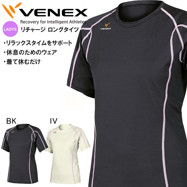 送料無料 ベネクス venex リカバリーウエア リチャージ ショートスリーブ レディース 半袖 プロスポーツ選手も愛用 運動中に着てはいけないスポーツウエア