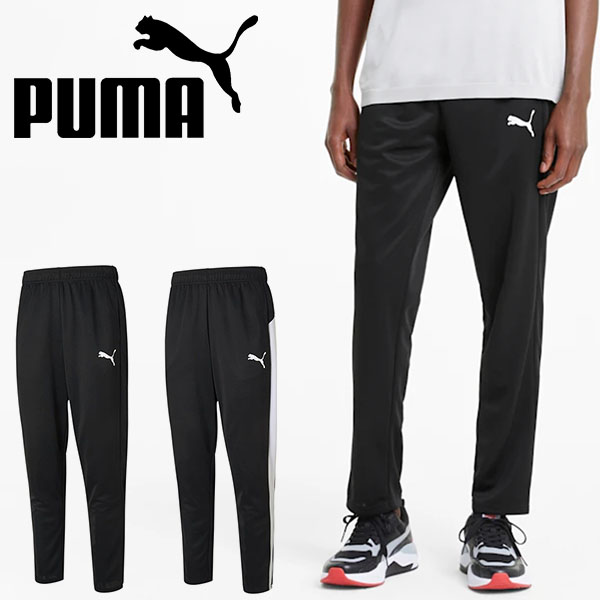 ジャージ ロング パンツ プーマ PUMA メンズ ギフ_包装 トレーニングパンツ ACTIVE 在庫あり ニットパンツ ウェア スポーツウェア トレーニング 得割20 2021春新作 ジム 588872 ロングパンツ