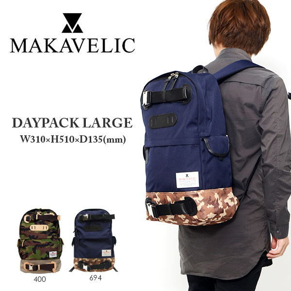 送料無料 バックパック マキャベリック MAKAVELIC DAYPACK LARGE デイパック ラージ リュックサック リュック メンズ レディース スポーツ カジュアル バッグ カバン かばん 鞄 バッグ BAG 40%off