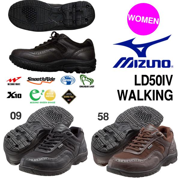送料無料 ウォーキングシューズ ミズノ MIZUNO レディース LD50IV 防水 GORE-TEX ゴアテックス 幅広 ワイド スニーカー 靴 シューズ ウォーキング