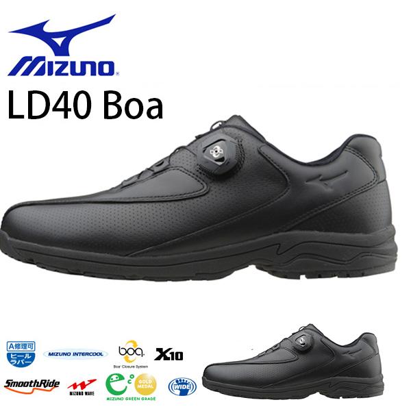 送料無料 ウォーキングシューズ ミズノ MIZUNO メンズ LD40 Boa レザー ワイド ビジネスシューズ スニーカー 本革 天然皮革 通勤 靴 ウォーキング シューズ レザーシューズ