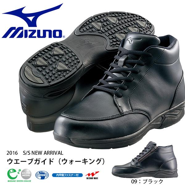 送料無料 ウォーキングシューズ ミズノ MIZUNO メンズ ウエーブガイド 防水 幅広 ワイド 3E ファスナー付き スニーカー 靴 ウォーキング シューズ