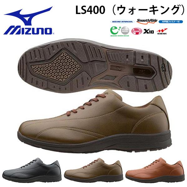 送料無料 ウォーキングシューズ ミズノ MIZUNO メンズ LS400 幅広 4E スーパーワイド ファスナー付き ストレッチ スニーカー コンフォートシューズ 靴 ウォーキング シューズ