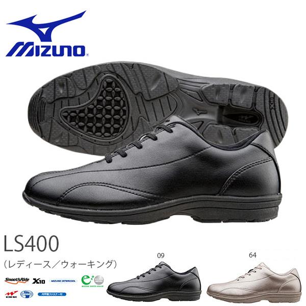 送料無料 ウォーキングシューズ ミズノ MIZUNO レディース LS400 軽量 ストレッチ スニーカー 靴 シューズ ウォーキング 通勤