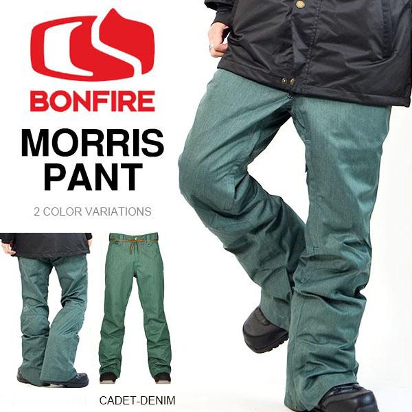 【得割40】Lサイズ 送料無料 スノーボードウェア ボンファイア BONFIRE メンズ MORRIS PANT スノボパンツ スノーボードパンツ スノーウェア スノボ スノーボード ウェア パンツ ボトムス 【あす楽対応】