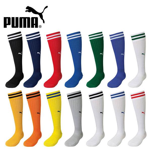 メンズ ストッキング プーマ PUMA 得割30 サッカーソックス 靴下 スポーツ スポーツソックス 出群 ハイソックス フットサル おしゃれ サッカー