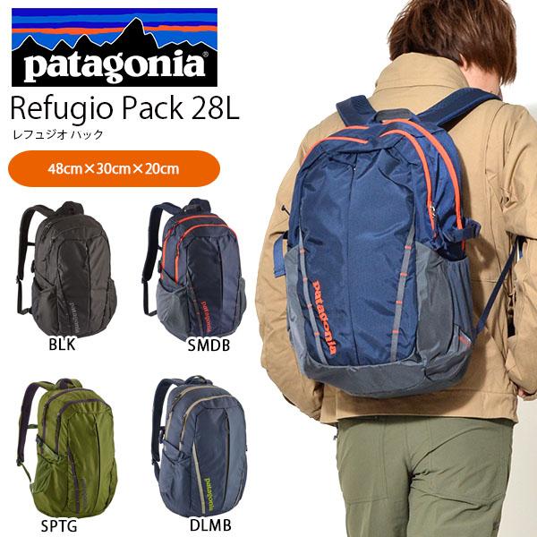送料無料 リュックサック Patagonia パタゴニア Refugio Pack 28L レフュジオ パック ザック バックパック バッグ 2018春夏新色 日本正規品 アウトドア