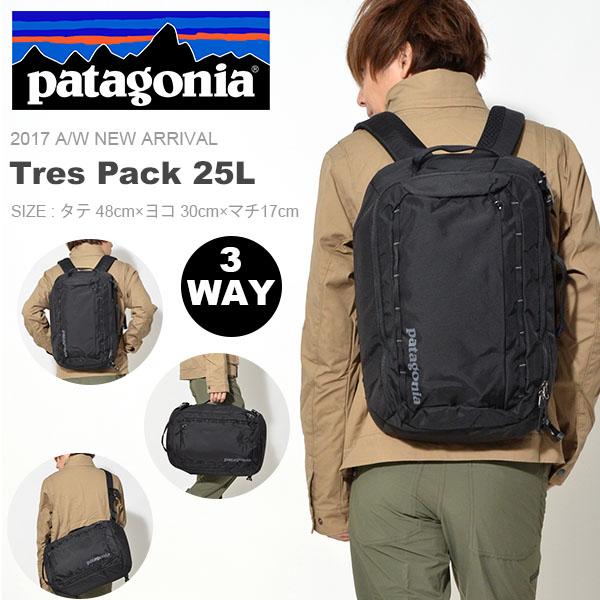ビジネスバッグ バックパック アウトドア バッグ スーツケース 旅行 トラベル リュックサック 3way パック 出張 48295 送料無料 トレス  patagonia