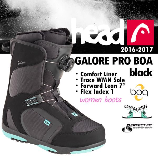 送料無料 head ヘッド スノーボード ブーツ GALORE PRO BOA black 354306 レディース 婦人 ボア スノボ 国内正規代理店品 得割53