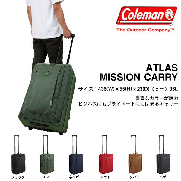 送料無料 キャリーバッグ コールマン Coleman メンズ レディース アトラス ミッションキャリー 35L 機内持ち込み キャリーケース 旅行バッグ 大容量 旅行 出張 合宿 遠征 国内正規代理店品