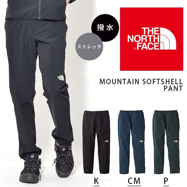 現品限り 25%off 送料無料 軽量 シェル ナイロン パンツ THE NORTH FACE ザ・ノースフェイス Mountain Soft Shell Pant マウンテン ソフトシェル パンツ メンズ ロングパンツ アウトドア クライミング マウンテン