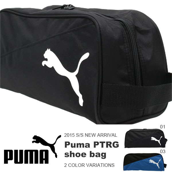 puma soccer bag on sale   OFF71% Discounts f6cddcaef090e