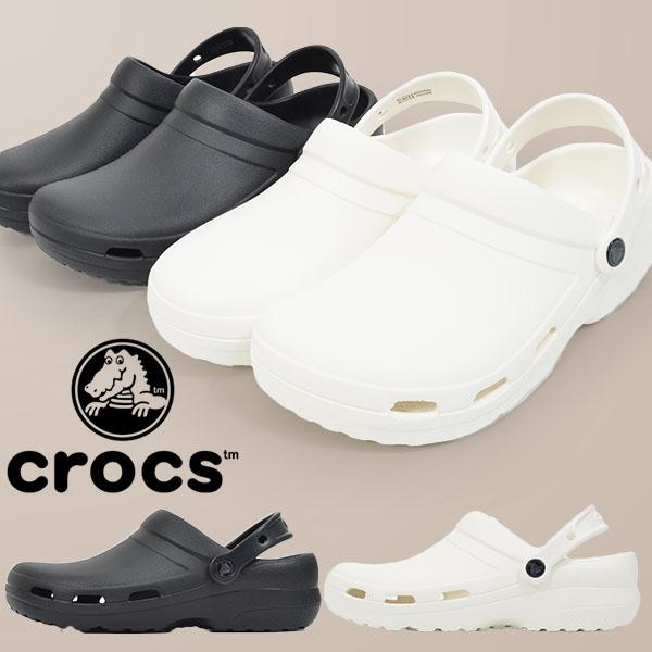 クロックス crocs メンズ レディース サンダル 病院 医療用 シューズ 送料無料 CROCS 保障 クロッグ 2.0 本日の目玉 II スペシャリスト Specialist あす楽対応 Vent 205619 Clog ベント
