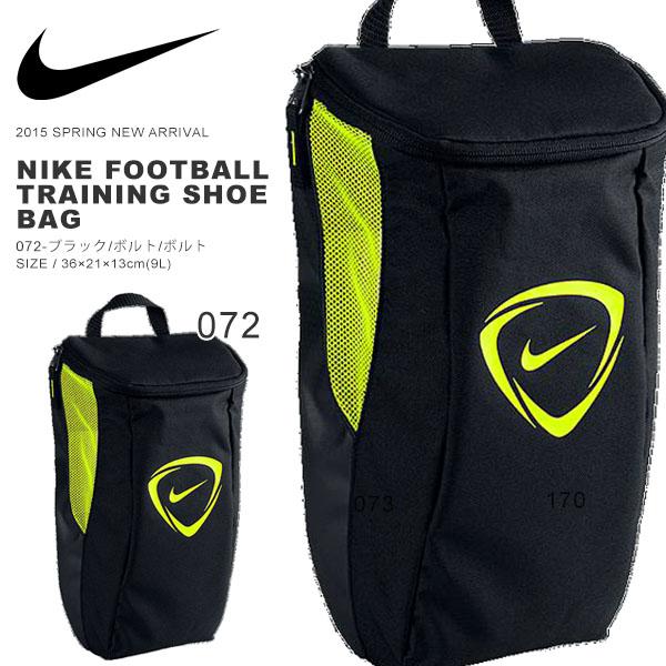 nike football bag