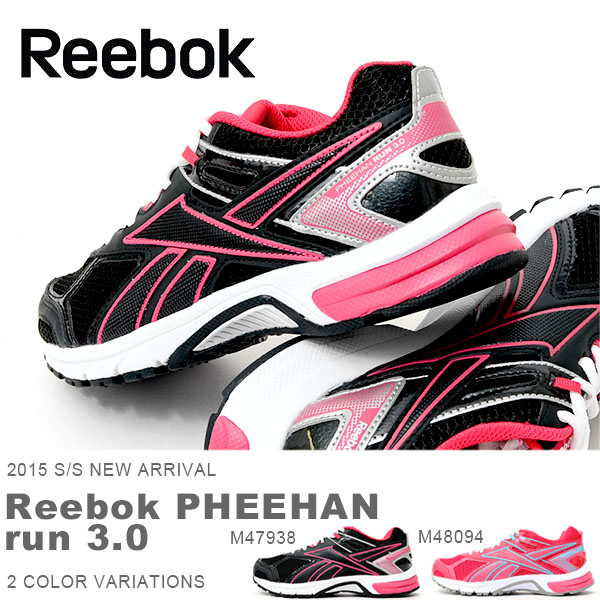 63ea25a739b Buy reebok sports shoes new arrivals   OFF69% Discounted