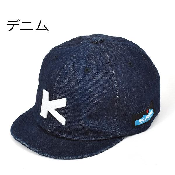 KAVU カブー ベースボール キャップ CAP 帽子 メンズ レディース レトロ クラシック ショートバイザー アウトドア カジュアル MADE IN NIPPON 日本製 19820248【あす楽対応】