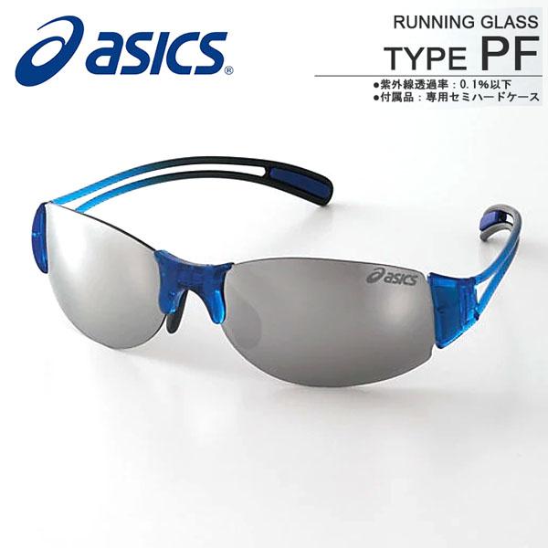 送料無料 サングラス アシックス asics ランニングサングラス TYPE-B メンズ レディース ランニング ジョギング マラソン ゴルフ 自転車 サイクリン グ 紫外線対策 UVカット