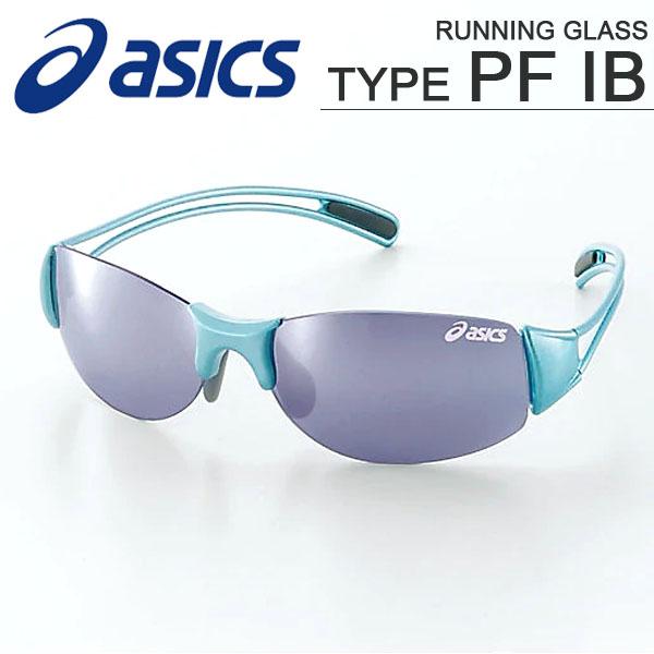 送料無料 サングラス アシックス asics ランニンググラス タイプPF IB メンズ レディース トレイルラン ランニング ジョギング マラソン ゴルフ 自転車 サイクリング 紫外線対策 UVカット