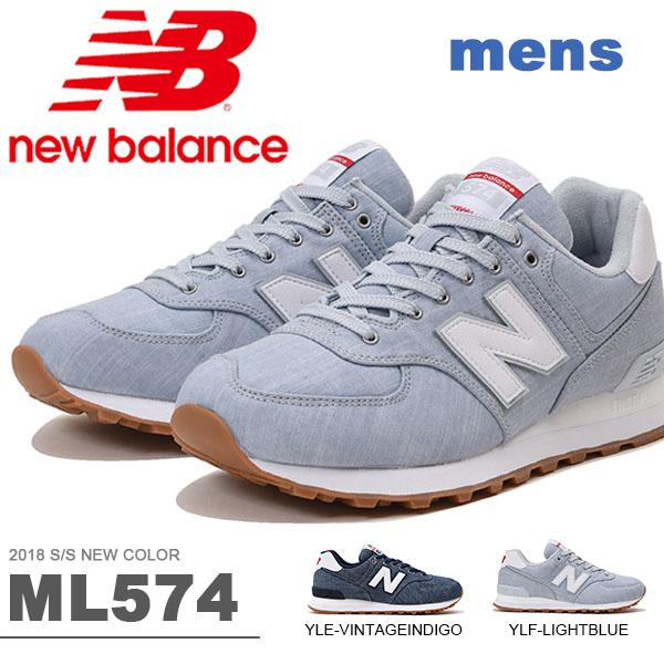送料無料 スニーカー ニューバランス new balance ML574 メンズ カジュアル シューズ 靴 2018春夏新色