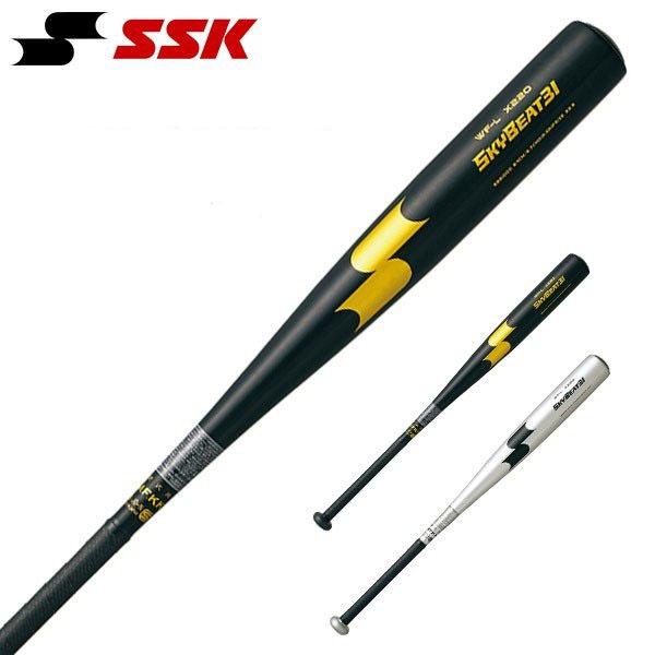 送料無料 SSK エスエスケイ スカイビート31 WFーL 硬式 金属バット 野球 ベースボール 金属性バット 金属 バット SBB1000 得割25