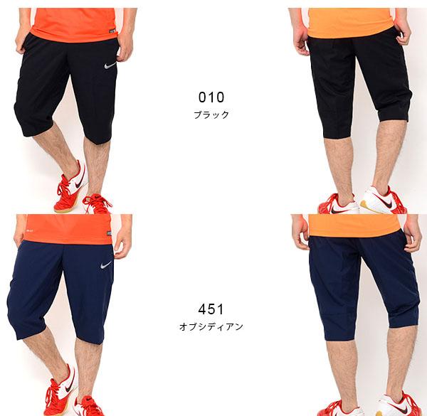 7分丈パンツナイキNIKEメンズドライフィットチームウーブン3/4パンツトレーニングパンツスポーツウェアジムランニングジョギングトレーニングナイロンウィンド688492膝下