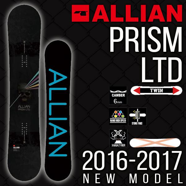 送料無料 スノーボード 板 ALLIAN アライアン PRISM LTD プリズム リミテッド 150 152 155 メンズ 男性 キャンバー オールラウンド 得割35