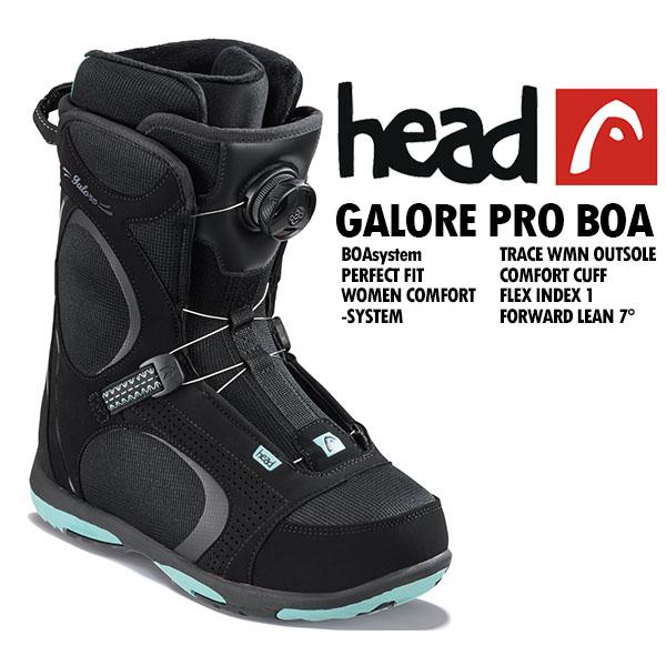 送料無料 head ヘッド スノーボード ブーツ GALORE PRO BOA black 354308 レディース 婦人 ボア スノボ 国内正規代理店品 2018-2019冬新作 18-19 得割50
