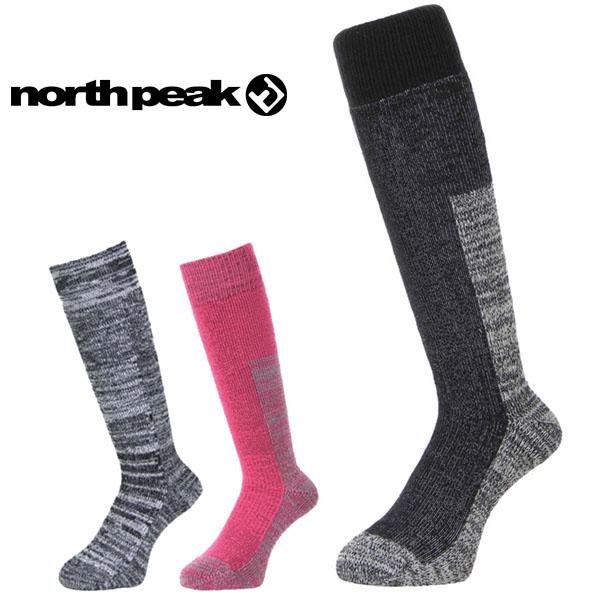 ボーダーズソックス スノー ロング ソックス メンズ レディース ノースピーク north peak スノーボード スノボ スキー アウトドア 靴下 防寒