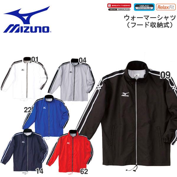 送料無料 ウインドブレーカー ミズノ MIZUNO メンズ ブレスサーモ ウォーマーシャツ フード収納式 ウーブンジャケット トレーニングウェア スポーツウェア