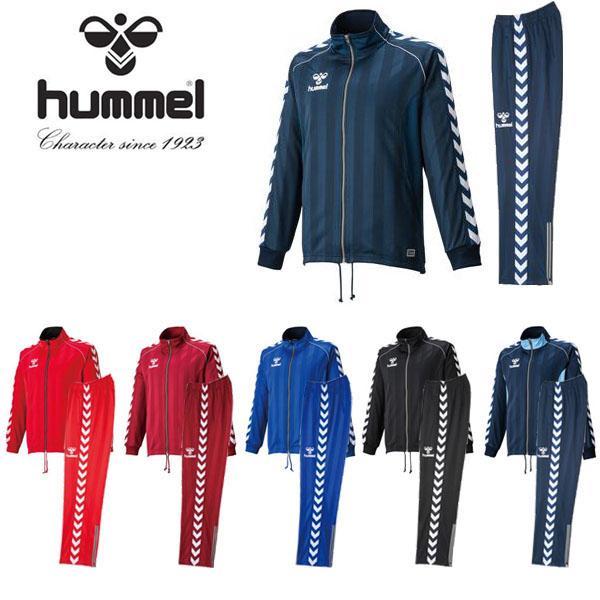 送料無料 上下セット ヒュンメル hummel ウォームアップジャケット パンツ メンズ セットアップ 上下組み 定番 ジャージ トレーニング スポーツ ウェア 学校 クラブ 部活