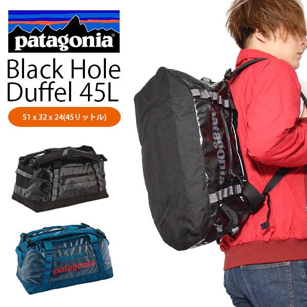 送料無料 ダッフルバッグ patagonia パタゴニア Black Hole Duffel 45L メンズ レディース ブラックホール ダッフル ボストンバッグ バッグ アウトドア 旅行 国内正規品 49337 2018春夏新作