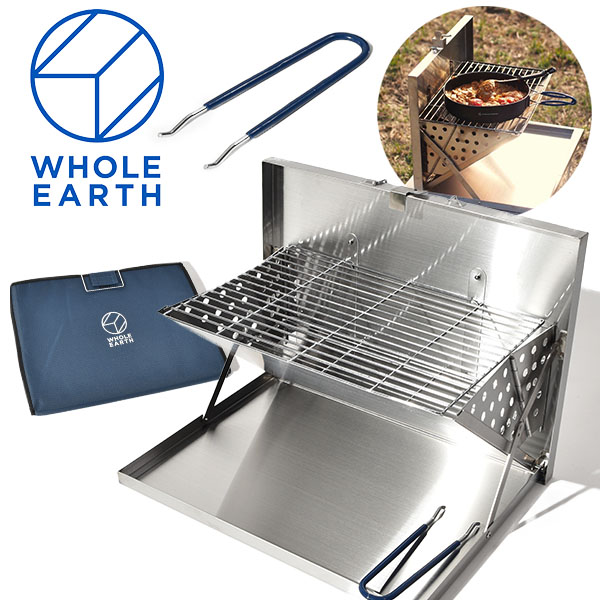 LAPTOP GRILL/ホールアース(WHOLE EARTH)