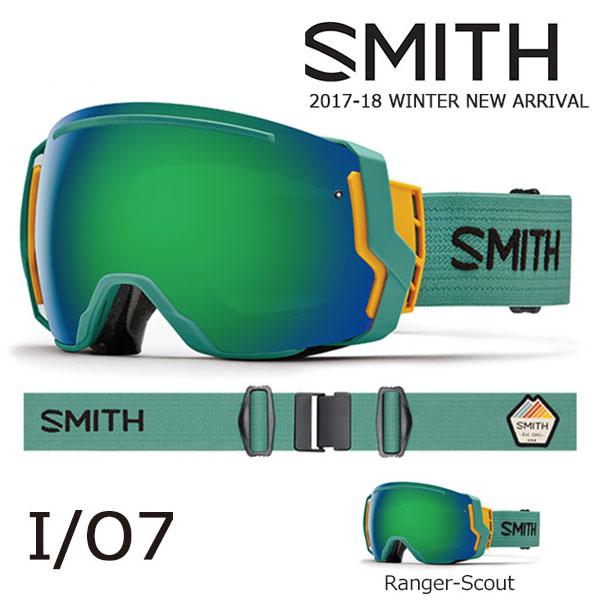 送料無料 スノーゴーグル SMITH OPTICS スミス I/O7 アイオーセブン クロマポップ レンズ スノボ スノーボード スキー スノー ゴーグル ギア 2017-2018冬新作 17-18 日本正規品 io7 スペアレンズ 25%off