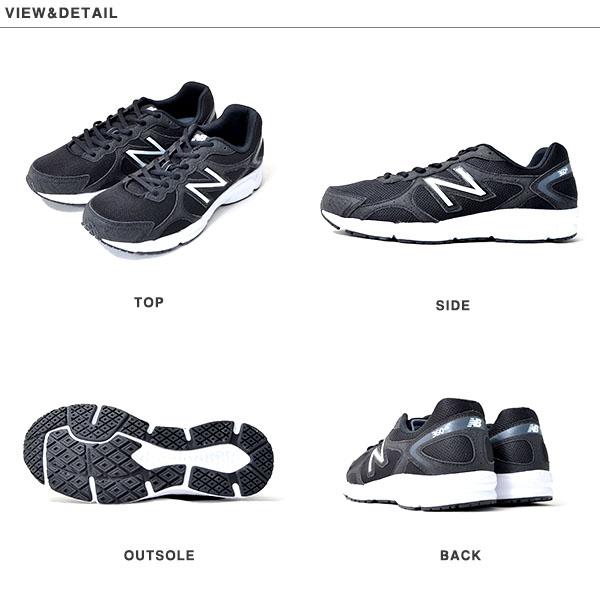 ランニングシューズニューバランスnewbalanceMR360メンズ初心者トレーニングウォーキングシューズ靴得割30