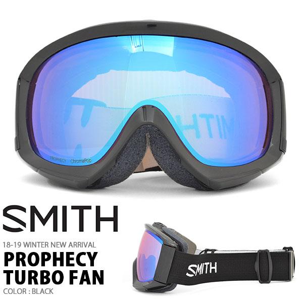 送料無料 スノーゴーグル SMITH OPTICS スミス PROPHECY TURBO FAN プロフェシー ターボ ファン クロマポップ メンズ レディース スノボ スノー ゴーグル ギア 2018-2019冬新作 18-19 日本正規品 眼鏡対応 めがね メガネ 10%off
