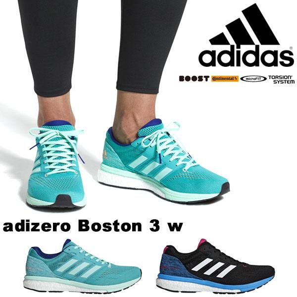 送料無料 ランニングシューズ アディダス adidas adizero Boston 3 w レディース アディゼロ ボストン BOOST ブースト 中級者 サブ5 マラソン ジョギング ランニング シューズ 靴 ランシュー 2018秋冬新作 BB6498 BB6501