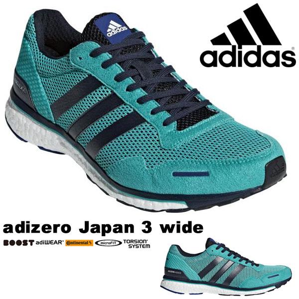 送料無料 ランニングシューズ アディダス adidas adizero Japan 3 wide メンズ ワイド 幅広 BOOST ブースト 中級者 サブ4 アディゼロ マラソン ジョギング ランニング シューズ 靴 ランシュー 2018秋冬新作 CM8363