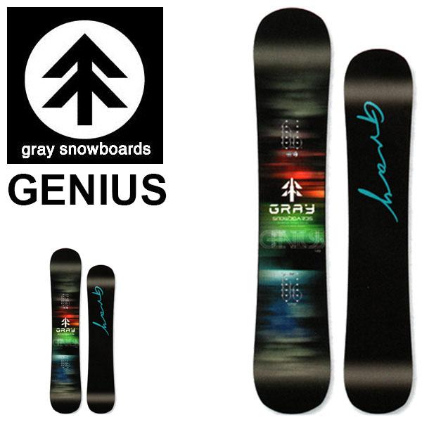 予定 送料無料 gray snowboards グレイ スノーボード スノボ 板 メンズ GENIUS ジーニアス キャンバー キッカー ジブ スロープ 2018-2019冬新作 18-19 18/19 20%off